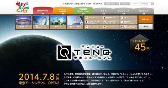 20140524_ten-q-web