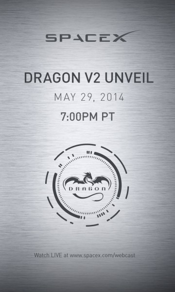 20140530_dragon_v2